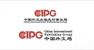 Chinese publisher spreads wings in South Africa
