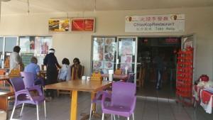 chess kop chinese restaurant