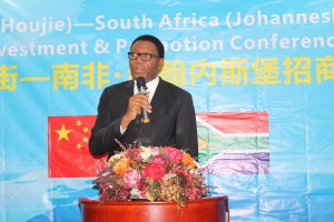 Mr Uhuru Moiloa talking about cementing the relationship between South Africa and The People's Republic of China