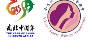 South Africa and Chinese Woman Culture Exchange Night