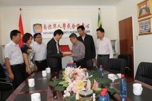 Jiang Su delegation
