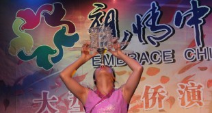 Embracing China festival performance
