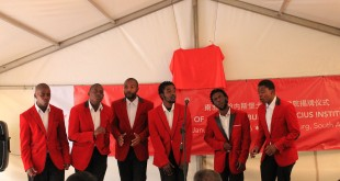 University of Johannesburg Choir