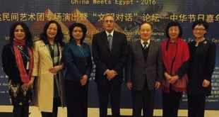 China-Egypt Cultural Exchange