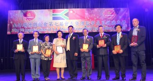 South African Shunde Friendship Association