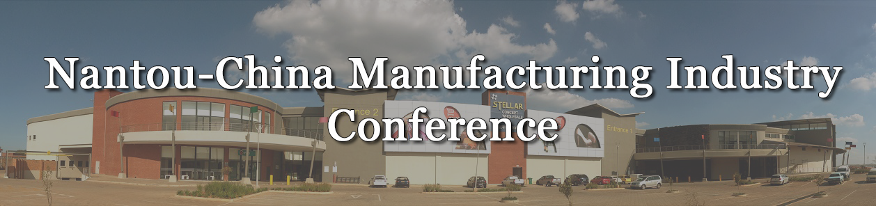 Nantou-China Manufacturing Industry Conference Banner