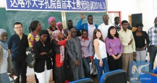 Dakar Confucius Institute, Sino-Senegal cooperation,
