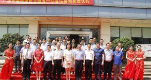 广东中南跨境商贸服务中心首批货物发货启运仪式在小榄举行