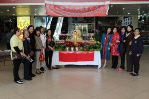 母亲节浴佛法会在南非约堡东方商城举行