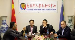 华人遇害案警民中心召开紧急对策会议,受害人古稀老父哀痛欲绝!