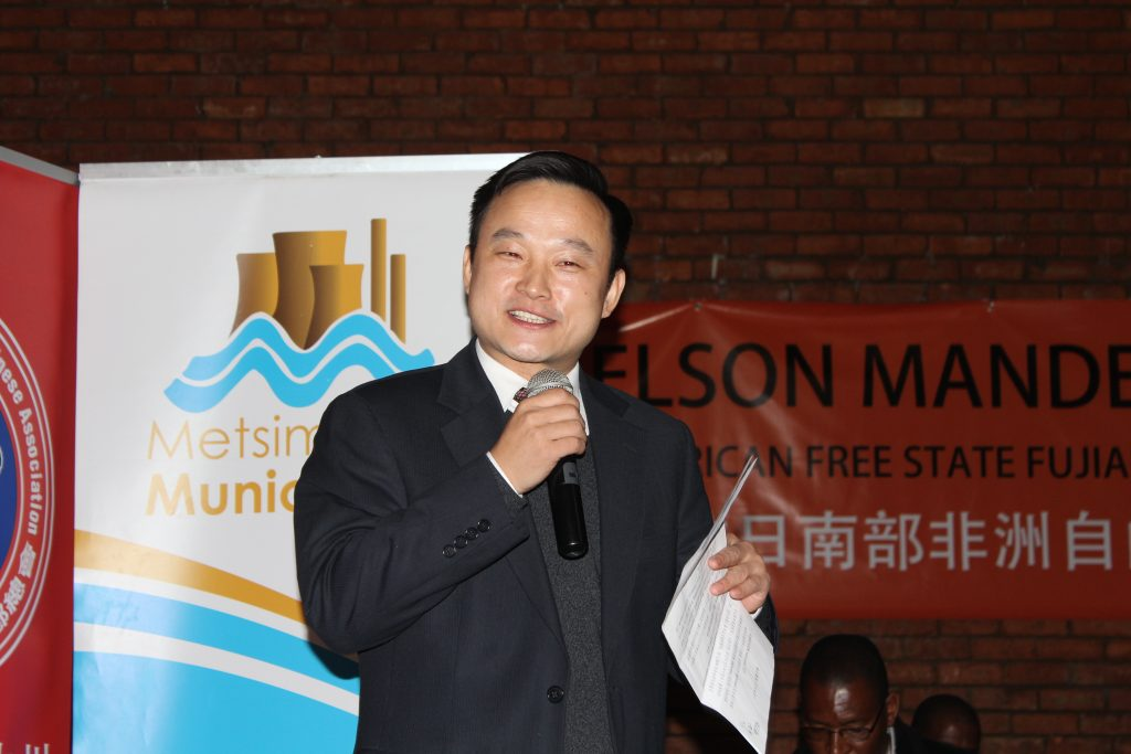 Mr Yang Peidong 2016 Nelson Mandela Day Donation Ceremony