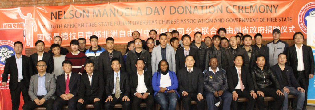 South Africa Fujian Overseas Chinese Association members and Metsimaholo Municipality members at the 2016 Nelson Mandela Day Donation Ceremony.