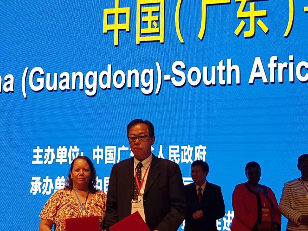 中南展贸中心董事长吴少康签约