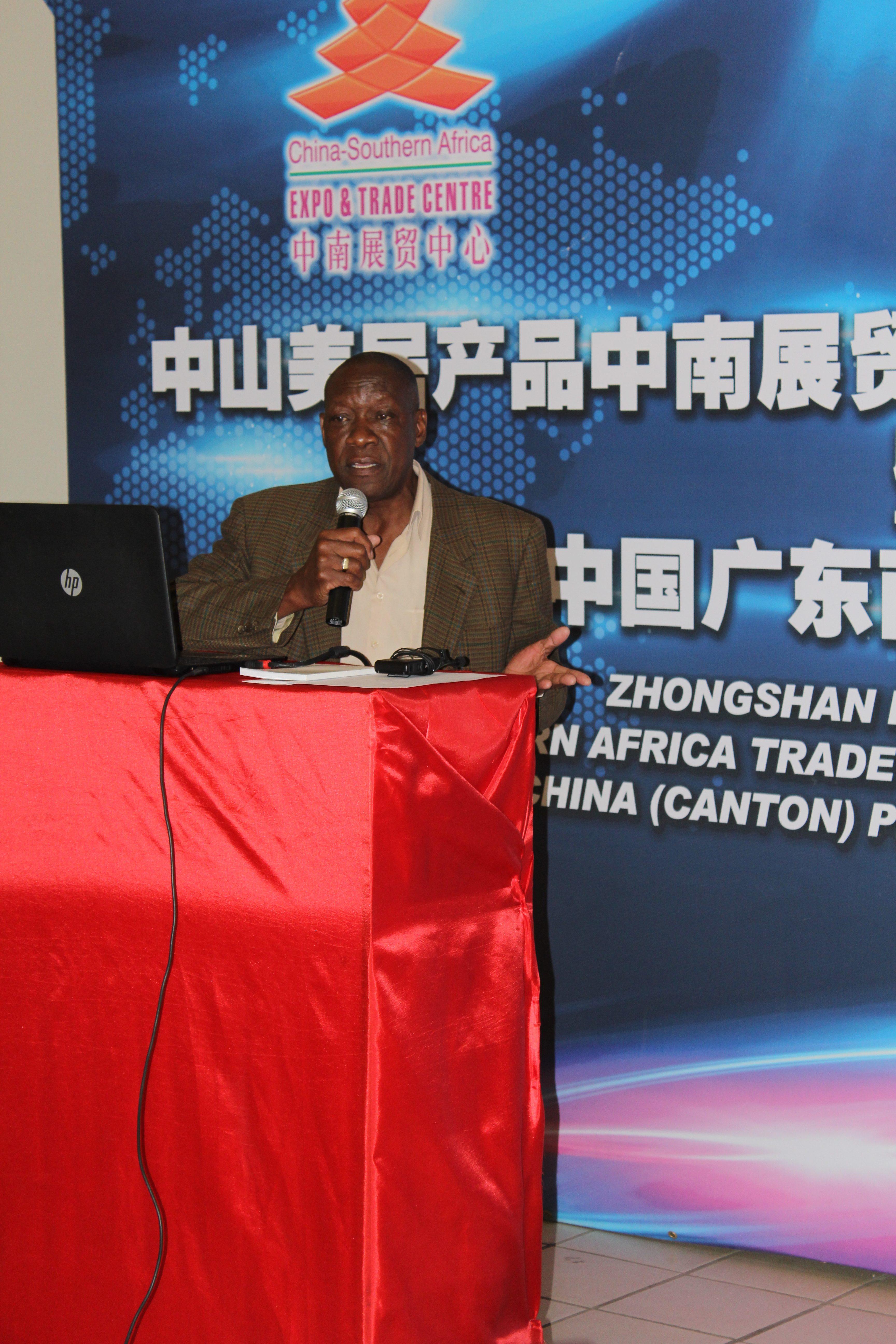 广州经贸代表团参观中南展贸中心 合作意愿强烈
