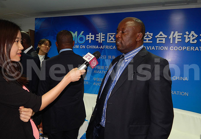 Eng. Fred Kyankya, the general manager of Uganda Air Cargo Cooperation.