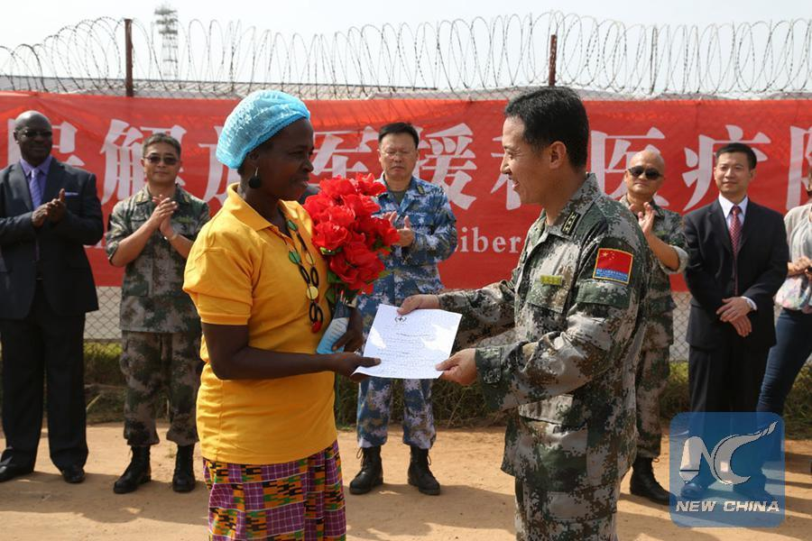 China ebola epidemic assistance