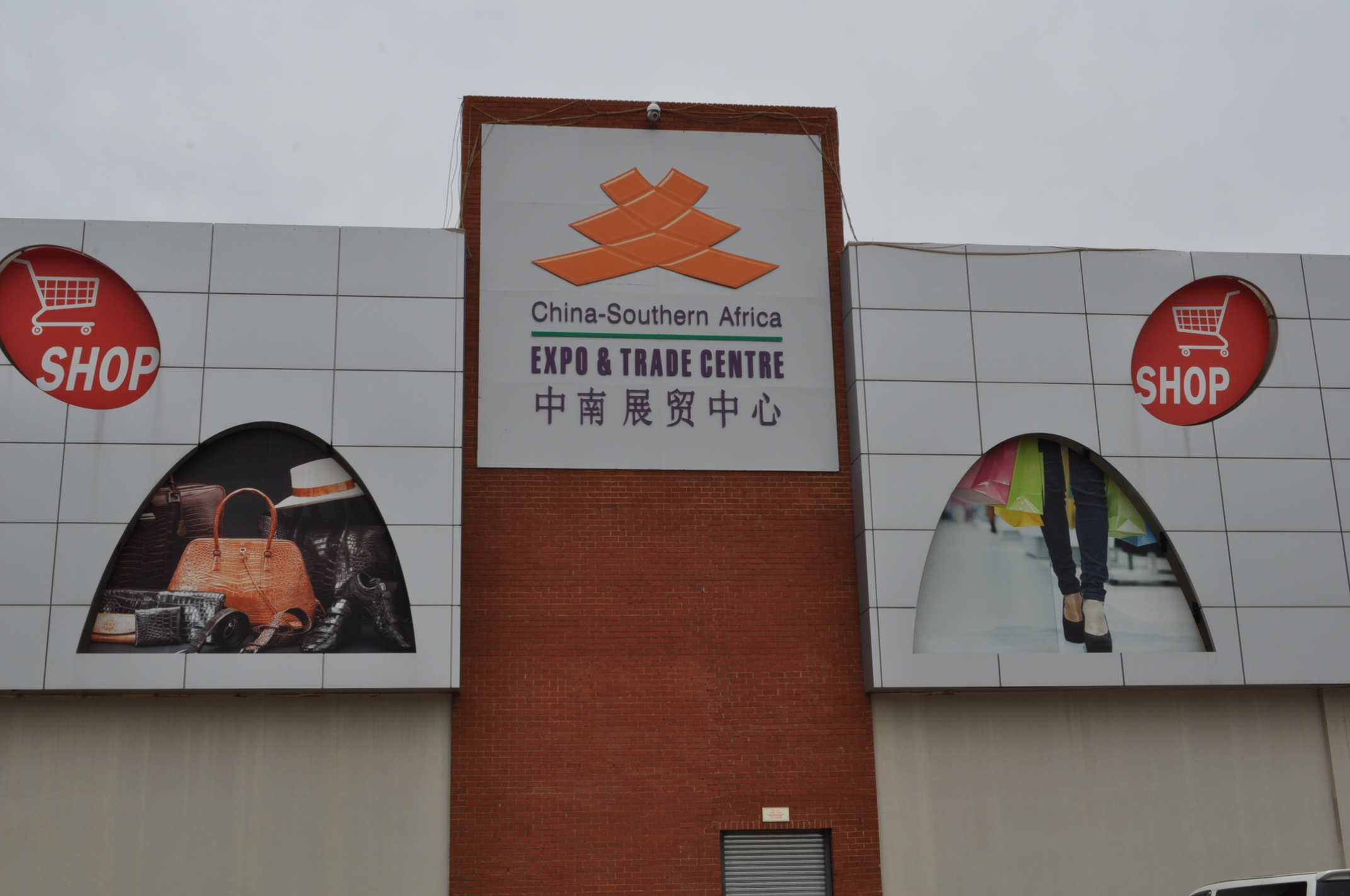China Southern Africa Expo and Trade Centre is the home for Africa Hub.
