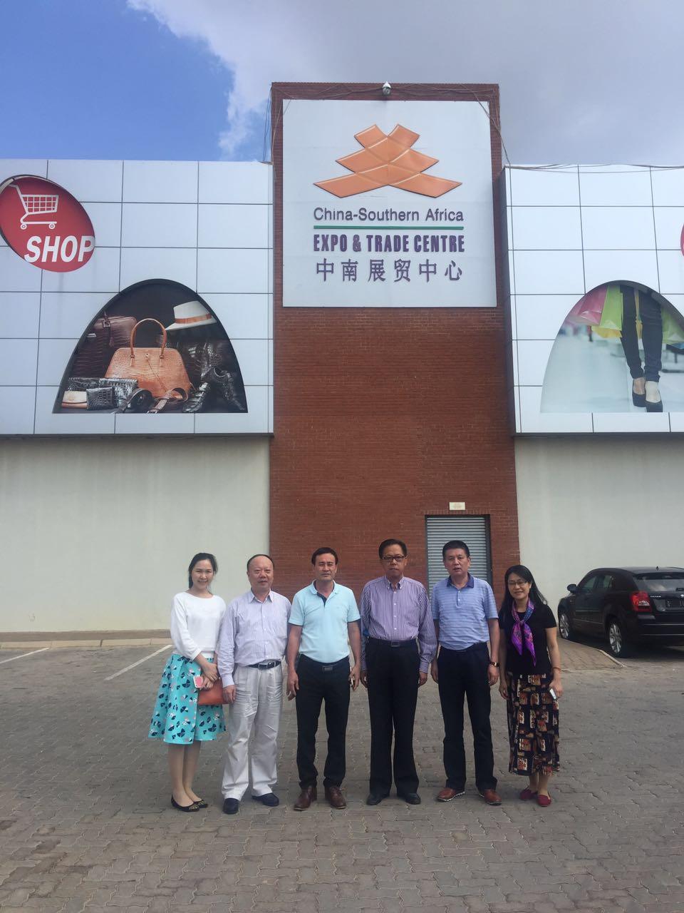 汕头市政府经贸代表团访问中南展贸中心