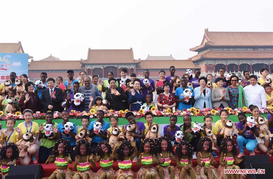 China-Africa camp