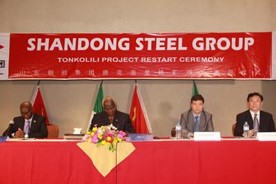 Shangdong steel
