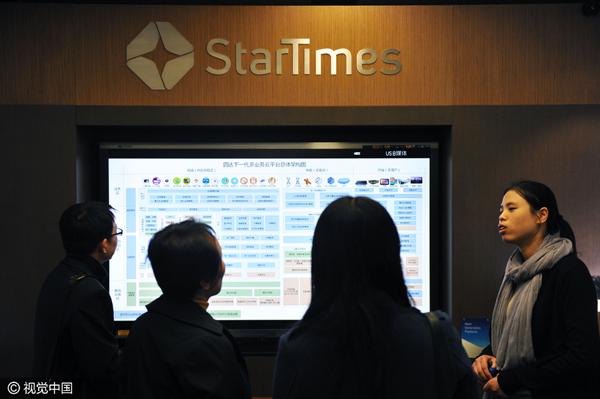 StarTimes2