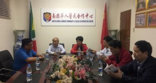 广东省政协外事侨务委员会代表团拜访南非华人警民合作中心