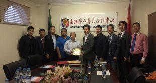 中山市侨界企业家经贸交流考察团走访南非华人警民合作中心