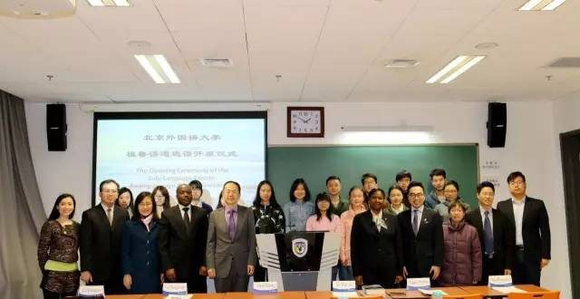isiZulu language course is launched at the Beijing Foreign Studies University