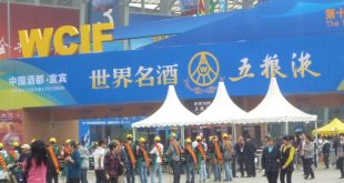Western China International Fair Import and Export Expo Archives