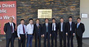 泉州市人大代表团参观调研南非中南展贸中心和华人警民合作中心