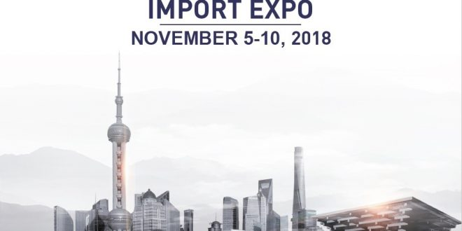 Sell Your Product to China: 2018 CHINA INTERNATIONAL IMPORT EXPO