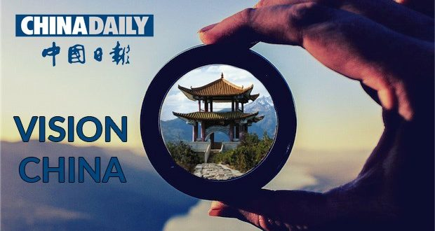 Vision China to be held in South Africa