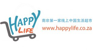 南非happylife线上生活超市是南非第一家以亚洲及中国消费品为主的线上生活超市