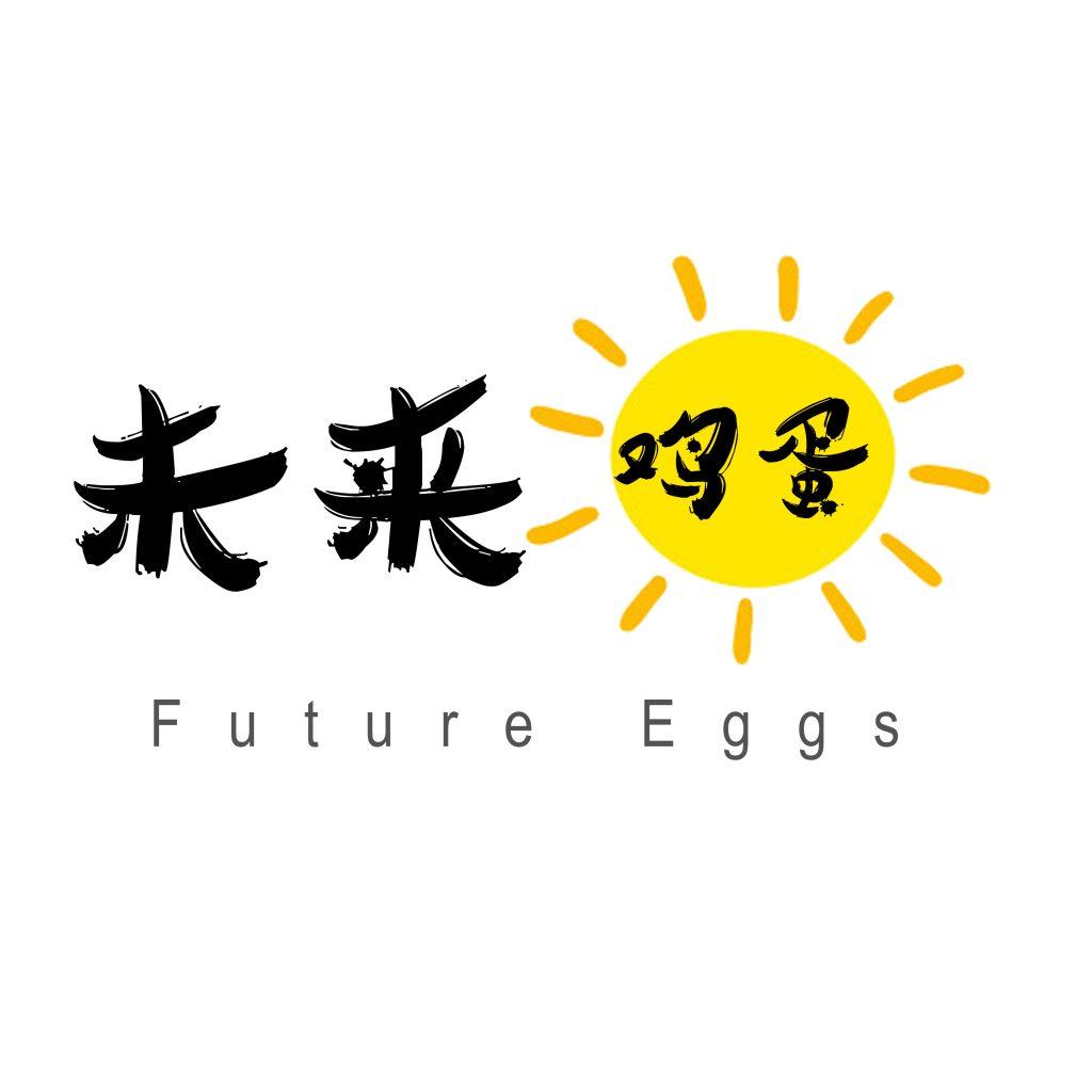 """南非鸡蛋销售新模式-""""未来鸡蛋"""""""