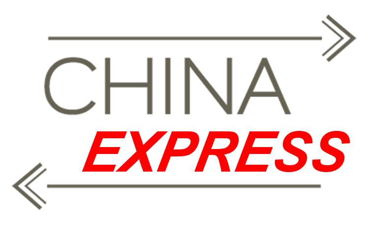 南非至中国快递china express